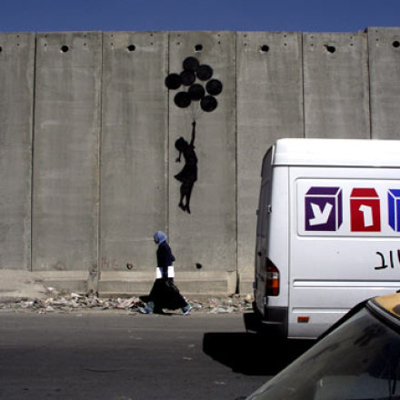 Banksy in the West Bank